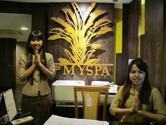 07Nov,2010MySpa.JPG