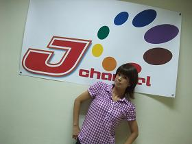 J channel with DJ Yumi.JPG