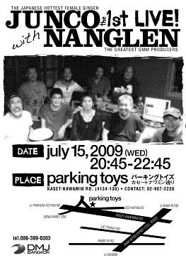 Junco&Nanglen for blog.JPG