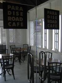 Paradice Road cafe200.jpg