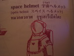 SPACE HELMET.jpg