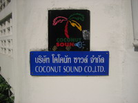 coconut sound.jpg