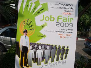 job fair2009@kaset.JPG