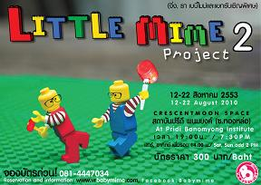 little mime 2 poster.JPG