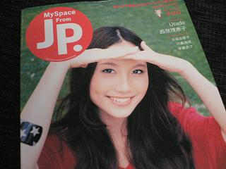 my space magazine oct09.JPG