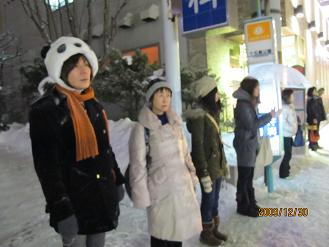 panda-onii-bus-station.JPG
