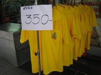 yellow t-shirts3.jpg